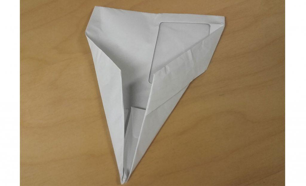 Paperilennokki.