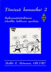 Tiimissä hamssiksi 2 -kirjan kansi.